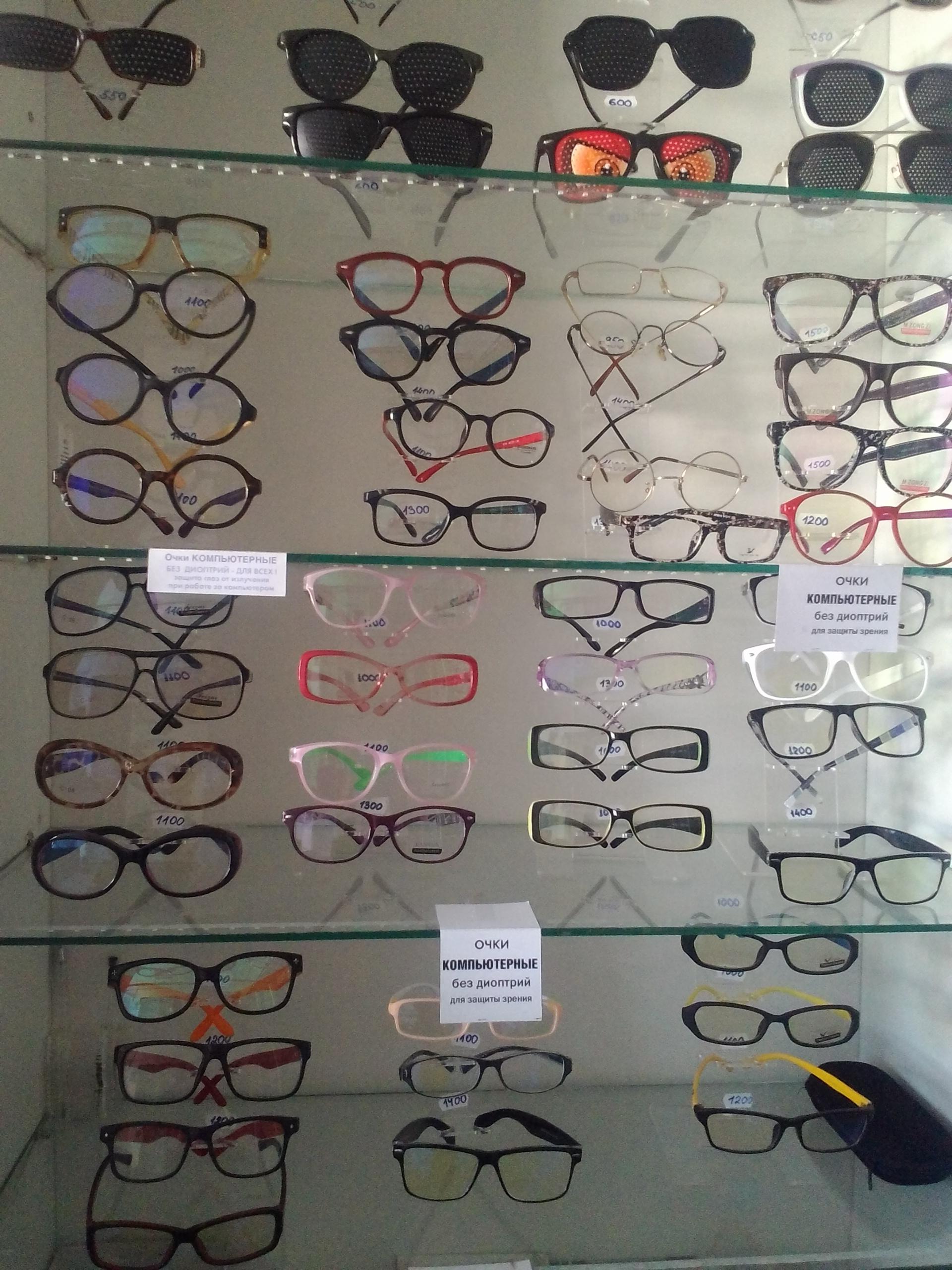 Хочешь купить дешевые очки в Уфе и не знаешь, где    До 1000 рублей! dc2c6f51f9c